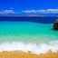 Aanschouw het romantische Santorini